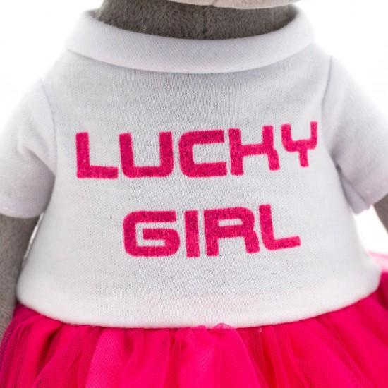 Catelusa din plus Lucky Betsy: Fashion Star, 25cm